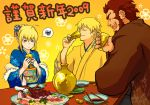ahoge alcohol blonde_hair fate/stay_night fate/zero fate_(series) food fukami_p5 gilgamesh japanese_clothes kimono new_year rider_(fate/zero) saber sash translated