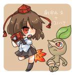 1girl brown_eyes brown_hair camera fan hat kneehighs leaf lowres nuzleaf pokemon pokemon_(creature) red_eyes shameimaru_aya short_hair takamura tokin_hat touhou translated