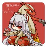 1girl blaziken blush bow crossover fujiwara_no_mokou hair_bow kneeling lowres pokemon pokemon_(creature) red red_eyes ribbon silver_hair takamura touhou translated