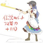 baseball blue_hair blush boots food fruit helmet hinanawi_tenshi peach red_eyes sketch solo sword sword_of_hisou touhou weapon yudepii yuderupii