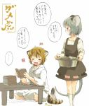 =_= animal_ears black_hair blonde_hair blush book closed_eyes eyes_closed face grey_eyes grey_hair indian_style kemonomimi_mode mouse_ears mouse_tail multicolored_hair multiple_girls nazrin no_hat no_headwear open_mouth pot short_hair sitting sleeves_rolled_up smile table tail tail_wagging tiger_ears tiger_tail toramaru_shou touhou translated translation_request two-tone_hair yudepii yuderupii