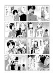 highres kurosu_jun lisa_silverman mishina_eikichi persona persona_2 serizawa_ulala suou_tatsuya translation_request