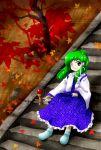 bad_id blush frog green_eyes green_hair hair_ornament huyusilver kendama kochiya_sanae leaf long_hair maple_leaf official_style oota_jun'ya_(style) parody skirt snake solo touhou toy unmoving_pattern