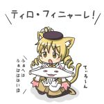 animal_ears blonde_hair blush cat_ears cat_tail chibi drill_hair hat kakushiaji kemonomimi_mode kyubey magical_girl mahou_shoujo_madoka_magica open_mouth red_eyes sitting stretch tail thighhighs tomoe_mami translated translation_request twin_drills yellow_eyes
