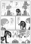 chopsticks comic desk hair_ribbon hirasawa_ui juice_box k-on! long_hair monochrome nakano_azusa obentou ponytail ribbon school_uniform shimofuri_kaeru short_hair suzuki_jun translated twintails