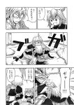 biting book bow comic fangs futon glasses head_biting head_wings hidefu_kitayan monochrome morichika_rinnosuke parody pillow sharp_teeth short_hair tokiko_(touhou) touhou translated wings yotsubato!