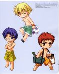 ball barefoot black_(artist) blonde_hair blue_hair blush chibi emiya_shirou fate/stay_night fate_(series) gilgamesh glasses male multiple_boys orange_hair red_eyes red_hair redhead ryuudou_issei sandals shirtless soccer_ball spring_onion swim_trunks takeuchi_takashi wink yellow_eyes