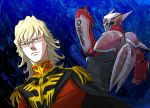 barnaby_brooks_jr blonde_hair cape char_aznable char_aznable_(cosplay) cosplay epaulettes glasses green_eyes gundam look-alike male military military_uniform mobile_suit_gundam namesake parody power_armor power_suit solo superhero tiger_&_bunny uniform zakk zeon