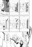 comic highres kirisame_marisa monochrome morino_hon stairs touhou translated translation_request