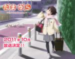 bag black_hair black_legwear camera cardigan cat looking_up luggage official_art pantyhose profile sawatari_fuu scarf school_bag school_uniform serafuku shoes short_hair skirt sneakers street tamayura