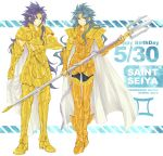 2boys armor blue_hair cape character_request dagger gemini_kanon gemini_saga happy_birthday long_hair male multiple_boys polearm saint_seiya sea_dragon_kanon shichimiso smile spear title_drop trident twins weapon zodiac