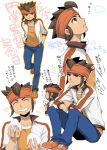 brown_hair eating endou_mamoru food grin hand_in_pocket headband inazuma_eleven inazuma_eleven_(series) inazuma_eleven_go jacket jeans log_masaru looking_up onigiri pout sitting smile