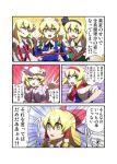 alice_margatroid alice_margatroid_(cosplay) alternate_hair_color armpits blonde_hair bow braid capelet comic commentary commentary_request cosplay crescent detached_sleeves fourth_wall frills hair_bow hair_ribbon hair_tubes hairband hakurei_reimu hakurei_reimu_(cosplay) hat highres isayoi_sakuya_(cosplay) izayoi_sakuya izayoi_sakuya_(cosplay) jeno kirisame_marisa kochiya_sanae kochiya_sanae_(cosplay) konpaku_toumu_(cosplay) konpaku_youmu konpaku_youmu_(cosplay) long_hair long_sleeves maid maid_headdress miko multiple_girls open_mouth patchouli_knowledge patchouli_knowledge_(cosplay) puffy_sleeves ribbon sarashi sash short_sleeves snake snake_hair_ornament sweatdrop tongue touhou translated translation_request truth twin_braids v wink yellow_eyes
