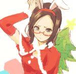1girl animal_ears brown_hair christmas christmas_tree glasses hairband lowres original rabbit_ears red-framed_glasses santa_costume solo yellow_eyes yuu_(warm_water)