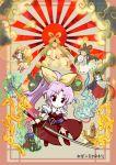 pfalz ponytail purple_hair red_eyes rising_sun sword touhou watatsuki_no_yorihime weapon
