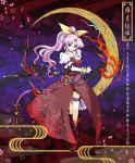 ponytail purple_hair red_eyes ribbon sword touhou watatsuki_no_yorihime weapon