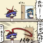 2koma chibi comic hinanawi_tenshi kurokoori multiple_girls nagae_iku touhou translated translation_request what wide_face