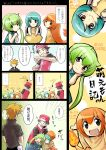 3girls alternate_headwear baseball_cap blue_hair brown_hair bulbasaur charmander child comic directional_arrow dress fang fire green_hair group_hug hat highres hug long_hair moemon multiple_boys multiple_girls ookido_green ookido_green_(frlg) open_mouth orange_hair personification poke_ball pokedex pokemon pokemon_(game) pokemon_firered_and_leafgreen pokemon_frlg pokemon_rgby red_(pokemon) red_(pokemon)_(remake) shell shiba_itsuki short_hair smile squirtle translated translation_request twintails vest |_|