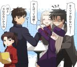 3girls anger_vein arm_wrestling black_eyes blank_eyes blush book brown_eyes brown_hair closed_eyes emiya_kiritsugu eyes_closed fate/stay_night fate/zero fate_(series) gloves hat illyasviel_von_einzbern irisviel_von_einzbern itou_(mogura) jacket kotomine_kirei long_sleeves multiple_boys multiple_girls reading sweater thumugi tohsaka_rin toosaka_rin translated translation_request trembling twintails type-moon white_hair young