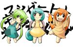 :> :d \o/ arms_up blue_hair brown_eyes bulbasaur character_name charmander dress fang green_eyes green_hair hands_on_face hands_on_own_face long_hair moemon multiple_girls open_mouth outstretched_arms personification pokemon pokemon_(game) pokemon_rgby shiba_itsuki short_hair simple_background smile squirtle tail twintails white_background