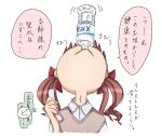 4shi cellphone drinking phone shirai_kuroko to_aru_kagaku_no_railgun to_aru_majutsu_no_index translation_request