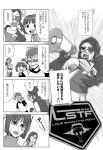 beat_(jsr) comic eyepatch heart jet_set_radio jet_set_radio_future love_shockers megaphone mew_(jsr) monochrome translation_request