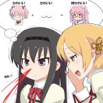 3girls akemi_homura bespectacled black_hair blood epic_nosebleed glasses goddess_madoka hairband homu kaname_madoka kurabayashi_aya mahou_shoujo_madoka_magica multiple_girls nosebleed pink_eyes pink_hair purple_eyes red-framed_glasses spoilers thought_bubble tomoe_mami translated ultimate_madoka violet_eyes yellow_eyes