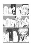 blush closed_eyes comic drill_hair eyes_closed long_hair magical_girl mahou_shoujo_madoka_magica monochrome multiple_girls smile tomoe_mami tongue torinone translation_request twin_drills witch's_labyrinth