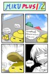 4koma blue_sky catstudio_(artist) comic highres house kaito open_mouth poop scarf sky smile stepped_on street sun thai translated translation_request tree vocaloid wall |_|
