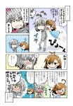 ahoge albino anger_vein blush brown_eyes brown_hair choker comic embarrassed last_order open_mouth polka_dot red_eyes shirt smile striped striped_shirt to_aru_majutsu_no_index translated translation_request white_hair