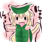 animal_ears blonde_hair cat_ears cat_tail chibi crossover extra_ears hoshizuki_(seigetsu) kemonomimi_mode leaf mizuhashi_parsee open_mouth puru-see ragnarok_online solo tail touhou trembling