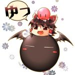 character_request discharge_cycle fernandez hakurei_reimu hoshi_no_kirby kirby kirby_(series) m.u.g.e.n mugen_(game) no_humans sunsoft touhou translated waku_waku_7 wings yukkuri_shiteitte_ne |_|