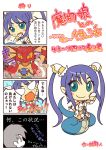 4_koma bruise chibi comic earrings fangs green_eyes injury jewel jewel_(mamonomusume) jewelry kano_hito lamia mamonomusume_to_no_seikatsu mamonomusume_to_no_seikatsu_~ramia_no_baai~ monster_girl pointy_ears purple_hair snake translation_request twintails