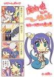4_koma 4koma biting check_translation chibi comic earrings fangs green_eyes head_biting jewel jewel_(mamonomusume) jewelry kano_hito lamia mamonomusume_to_no_seikatsu mamonomusume_to_no_seikatsu_~ramia_no_baai~ monster_girl pointy_ears purple_hair snake translated translation_request twintails wink