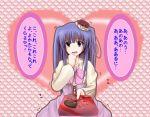 blue_hair chocolate dress flower furudo_erika gift heart holding holding_gift incoming_gift ogura_sakiru ribbon translated twintails umineko_no_naku_koro_ni valentine