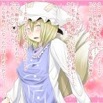 blonde_hair confession hat multiple_tails pov shuga_(soranote) tail touhou translation_request yakumo_ran yellow_eyes