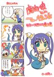 4_koma biting blood blood_on_face chibi comic earrings fangs green_eyes head_biting jewel jewel_(mamonomusume) jewelry kano_hito lamia mamonomusume_to_no_seikatsu mamonomusume_to_no_seikatsu_~ramia_no_baai~ monster_girl pointy_ears purple_hair snake translation_request twintails white_hair