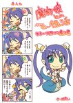 4_koma chibi comic earrings green_eyes jewel jewel_(mamonomusume) jewelry kano_hito lamia mamonomusume_to_no_seikatsu mamonomusume_to_no_seikatsu_~ramia_no_baai~ monster_girl pointy_ears purple_hair snake translation_request twintails washing