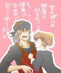 1boy 1girl apron aragaki_shinjirou bandana blush brown_hair couple female_protagonist_(persona_3) hair_ornament hairclip hisaya persona persona_3 persona_3_portable translated