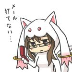 brown_hair cellphone cosplay expressionless glasses kakushiaji kiryuu_moeka kyubey kyubey_(cosplay) lowres mahou_shoujo_madoka_magica phone solo steins;gate translated translation_request