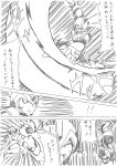 android arm_cannon battle capcom character_request check_translation comic energy_sword evil_grin evil_smile grin helmet long_hair monochrome open_mouth rockman rockman_x screaming shouji_2 smile speed_lines spoilers standing storm_eagle surprised sword translation_request vajurilla_ff vava very_long_hair weapon x x_(rockman) zero_(rockman)