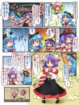 ? blue_hair blush_stickers bow bun_cover closed_eyes comic cosplay double_bun dragon dragon_quest eastern_dragon flower food fruit hair_bobbles hair_ornament hat hat_bow hat_ribbon hinanawi_tenshi ibara_kasen ibara_kasen_(cosplay) ibaraki_kasen ibaraki_kasen_(cosplay) lizard long_hair multiple_girls nagae_iku onozuka_komachi open_mouth peach pink_hair pote_(ptkan) ptkan purple_hair red_eyes red_hair redhead ribbon rose shawl sneezing sparkle thorns touhou translated translation_request twintails vines z
