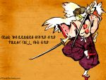 dual_wielding geta hakama helmet japanese_clothes long_hair long_sleeves male okami ookami_(game) sheath sheathed signature solo sword ushiwakamaru wallpaper weapon xnotunderstood