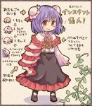 bun_cover cosplay double_bun dress flower food frills fruit ibara_kasen ibara_kasen_(cosplay) ibaraki_kasen ibaraki_kasen_(cosplay) if_they_mated nagae_iku no_hat no_headwear peach pote_(ptkan) ptkan purple_hair red_eyes rose solo thorns touhou translated translation_request vines