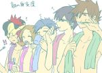 ! !! 4boys brushing_teeth cup cyndaquil flat_chest gold_(pokemon) hibiki_(pokemon) kotone_(pokemon) kuronomine mug multiple_boys naked_towel ookido_green pokemon pokemon_(game) pokemon_gsc pokemon_heartgold_and_soulsilver pokemon_hgss red_(pokemon) silver_(pokemon) sleepy toothbrush toothpaste topless towel translation_request