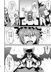 animal_ears braid comic crater flandre_scarlet highres hong_meiling judo_fuu kaenbyou_rin long_hair monochrome multiple_girls reiuji_utsuho remilia_scarlet ribbon touhou translation_request twin_braids wings