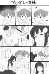 bad_id blush comic gift highres hirasawa_yui k-on! kotobuki_tsumugi long_hair monochrome multiple_girls nakano_azusa niwatazumi open_mouth short_hair suzuki_jun tainaka_ritsu translation_request