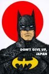 1boy 2011_sendai_earthquake_and_tsunami batman batman_(series) bruce_wayne dc_comics english mask monotarou simple_background text
