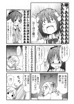 blush bow buttexi-onndouru comic drill_hair fang hair_bow hair_ornament highres long_hair mahou_shoujo_madoka_magica miki_sayaka monochrome multiple_girls o_o open_mouth ponytail sakura_kyouko school_uniform short_hair tears tomoe_mami translation_request twin_drills
