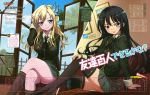arm_support black_hair black_legwear blazer blonde_hair blue_eyes boku_wa_tomodachi_ga_sukunai butterfly butterfly_hair_ornament crossed_legs hair_ornament hand_on_knee highres kashiwazaki_sena kneehighs long_hair mikazuki_yozora purple_eyes school_uniform sitting skirt smile thighhighs violet_eyes watanabe_yoshihiro